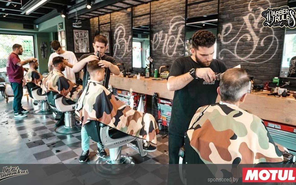 Barber Rules στις Ημέρες Μοτοσυκλέτας 2018