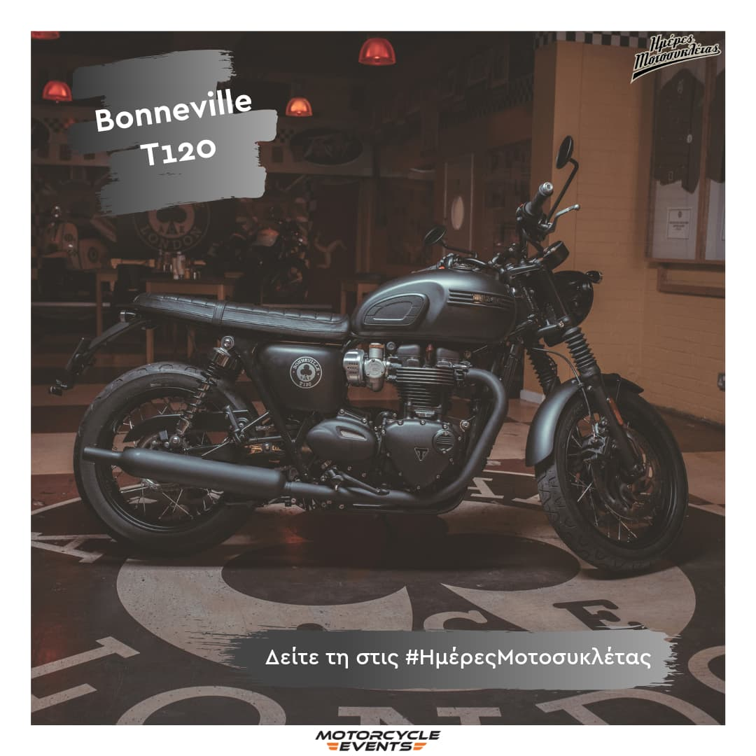 Triumph Bonneville T120 Ace