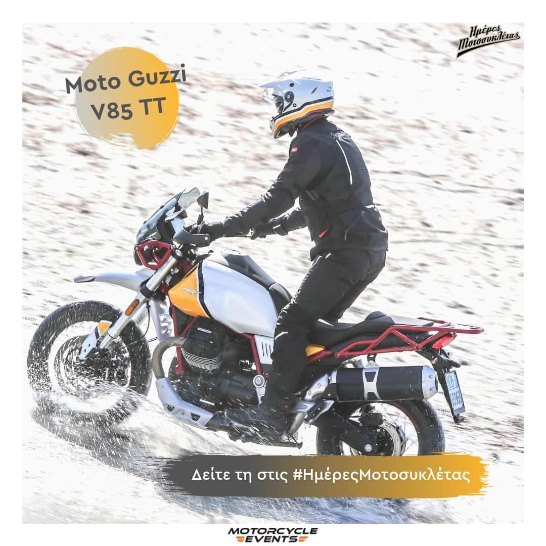 moto-guzzi-v85ττ-Ημέρες Μοτοσυκλέτας