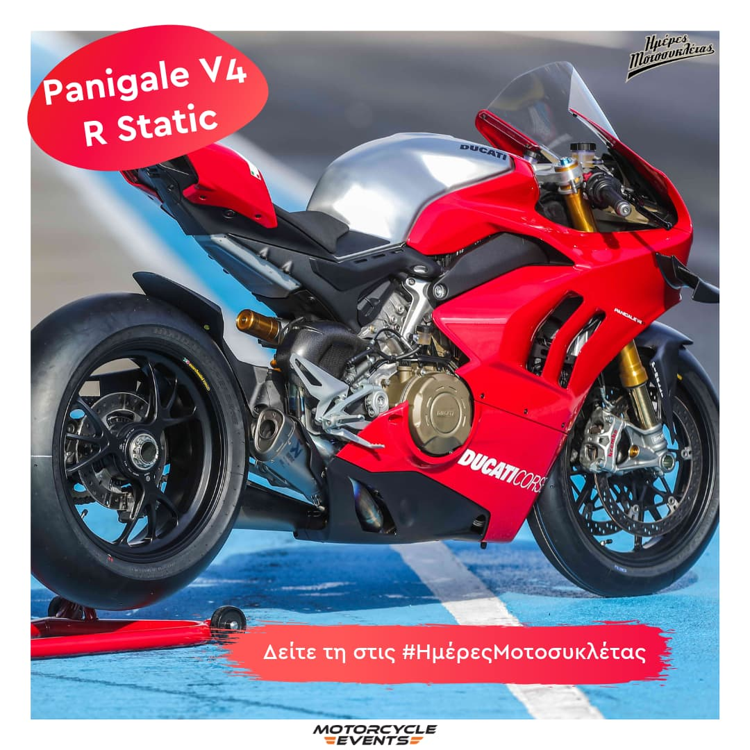 Ducati Panigale V4R (2019) στις Ημέρες Μοτοσυκλέτας