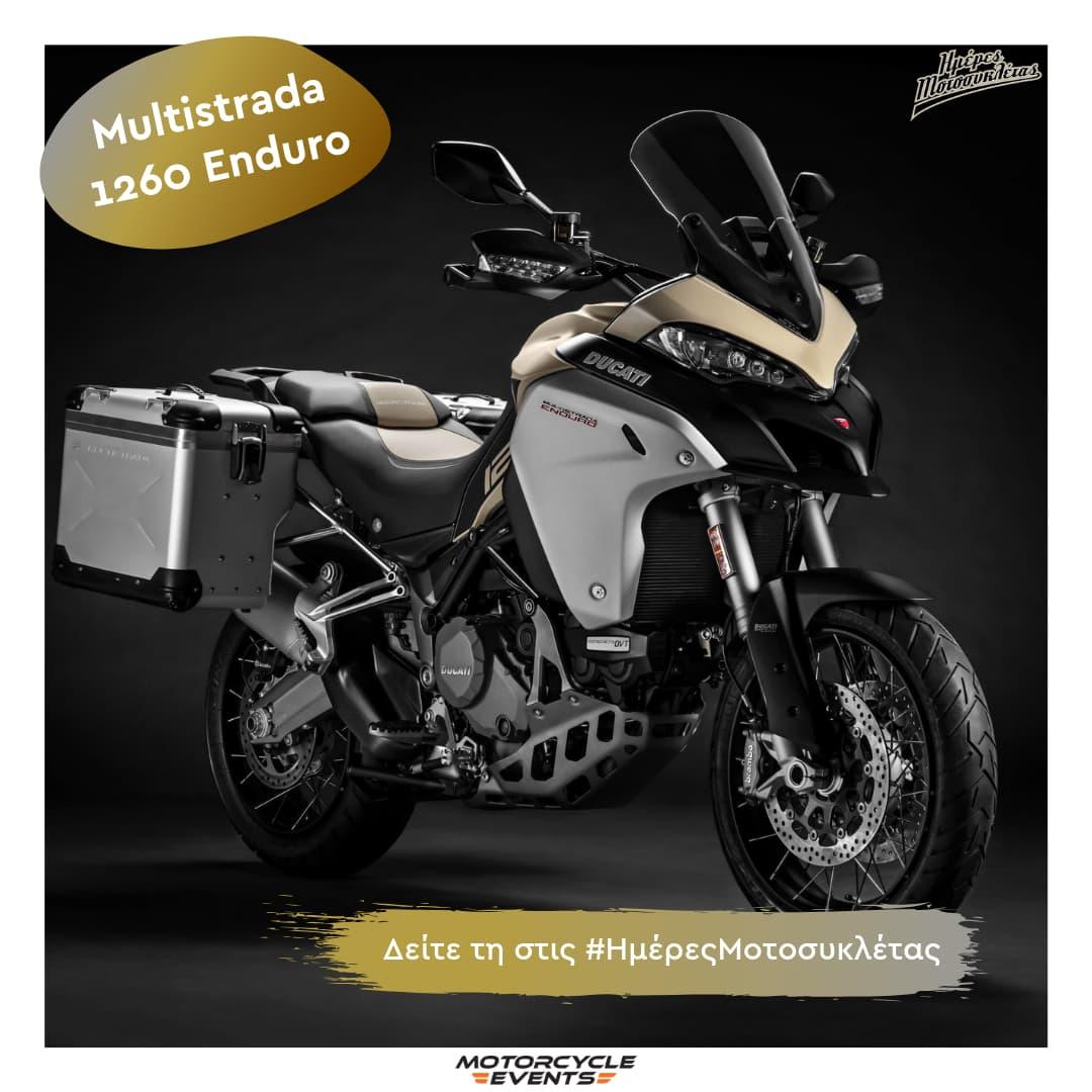 2-Ducati Multistrada 1260 Enduro μοντέλο 2019 στις Ημέρες Μοτοσυκλέτας
