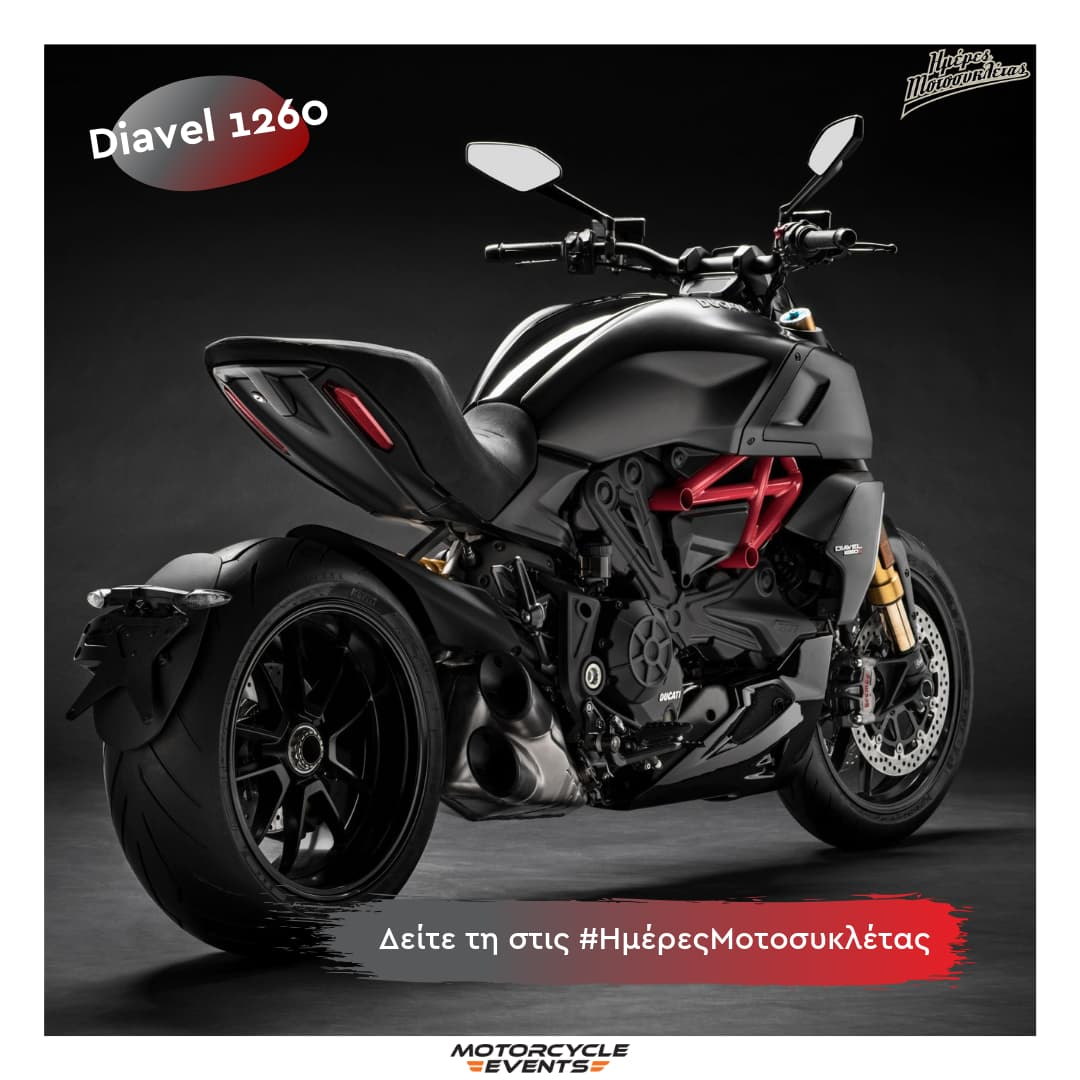 Ducati Diavel (2019) στις Ημέρες Μοτοσυκλέτας