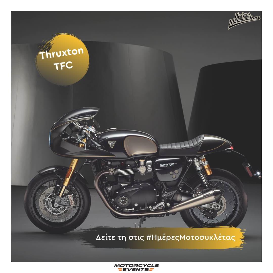Triumph Thruxton TFC