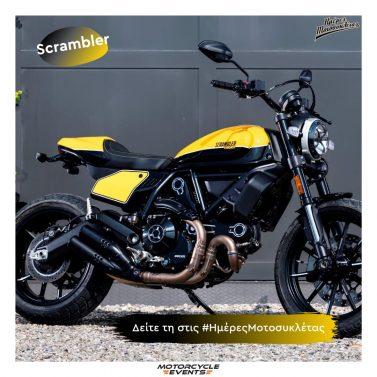Ducati Scrambler 2019