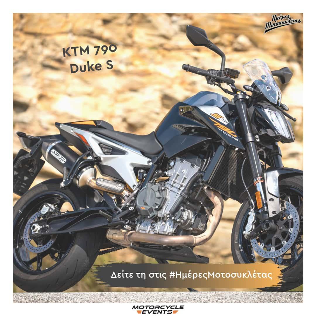 KTM 790 Duke S-Ημέρες Μοτοσυκλέτας