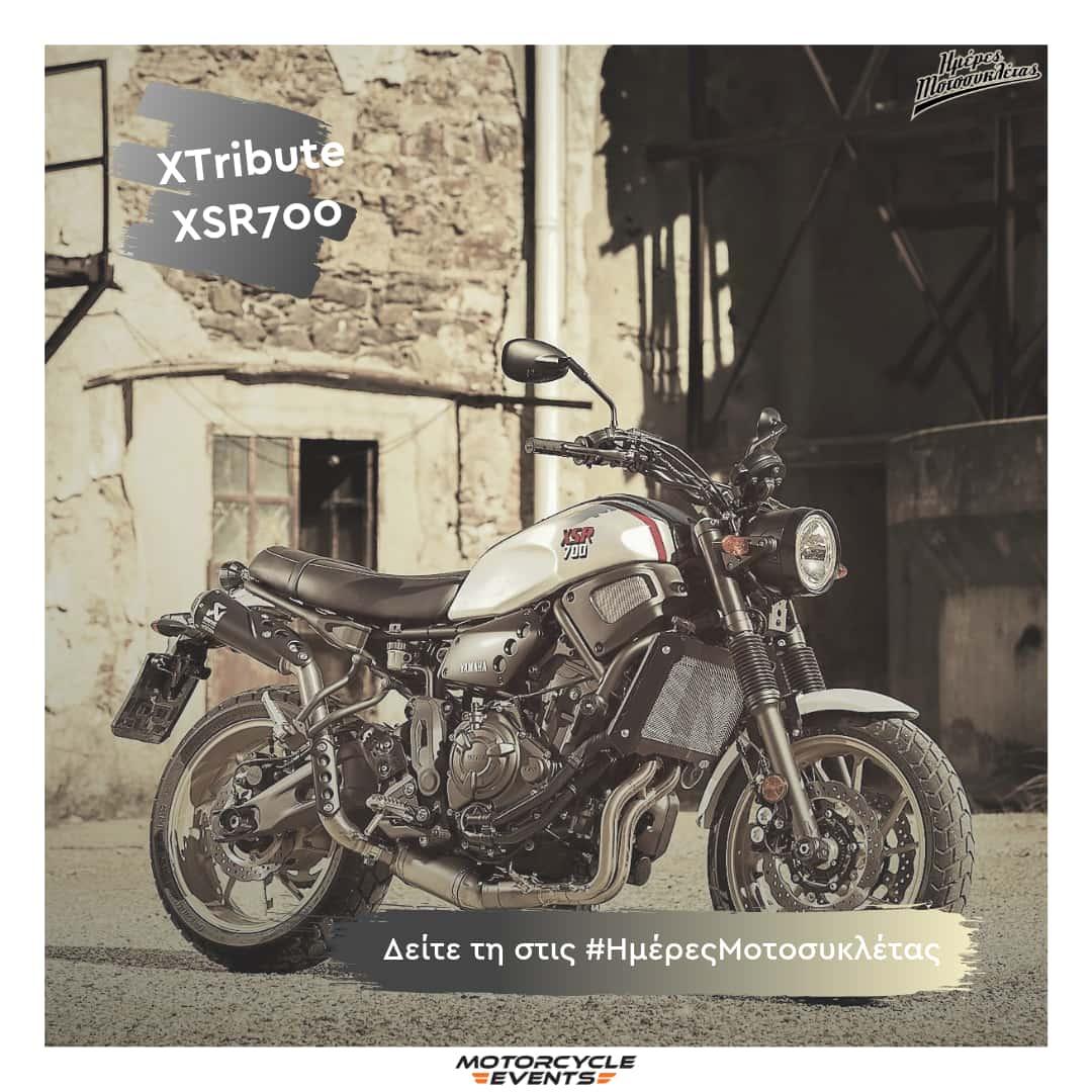 YAMAHA XSR700 XTribute-Ημέρες Μοτοσυκλέτας