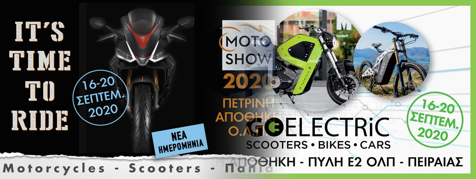 Moto show 2020 - Go Electric Events