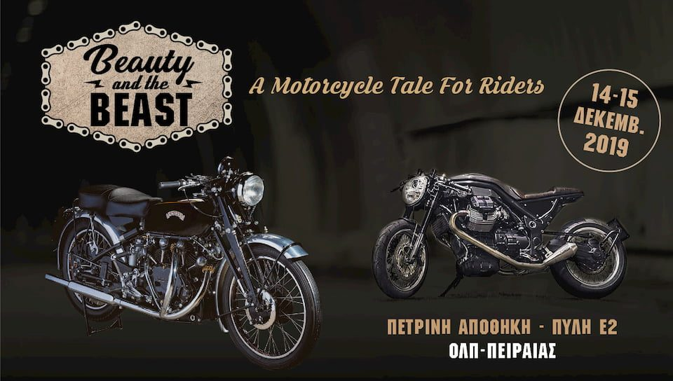 beauty and the beast custom motorcycle event