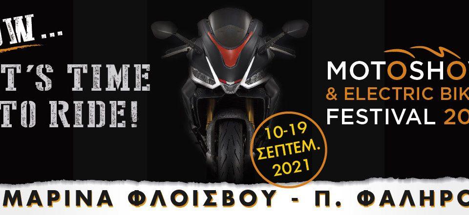Moto show & Electric Bikes Festival 2021