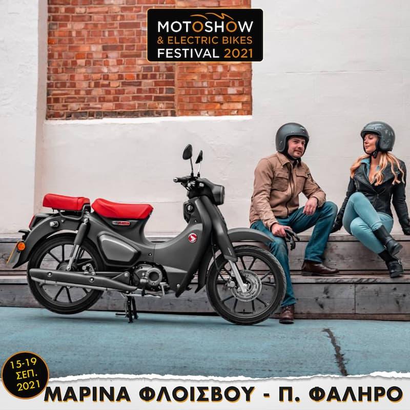 motoshow-Square-Banner-6
