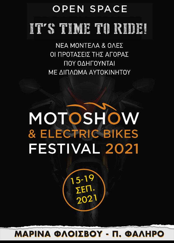 Motoshow & Electric Bikes Festival 2021